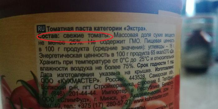 Состав томатной пасты для тушеной капусты
