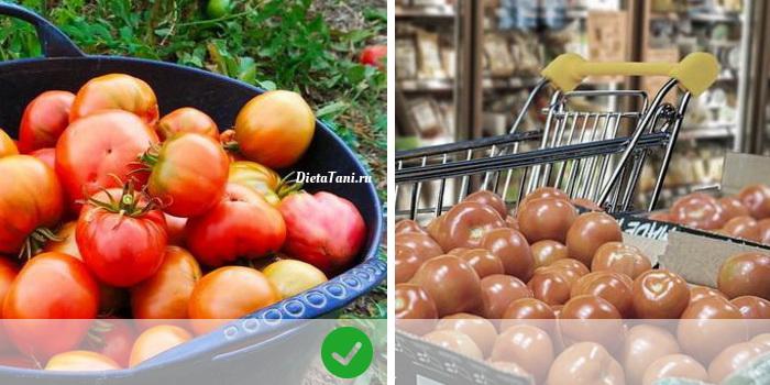 Плохие и хорошие помидоры